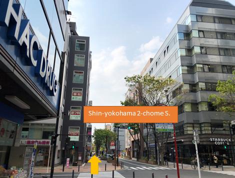 [Image]hin-Yokohama 2-chome Minamigawa