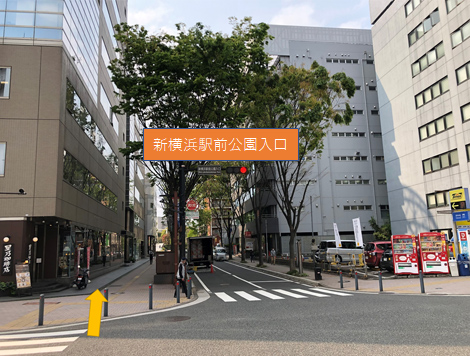 【画像】新横浜駅前公園入口交差点